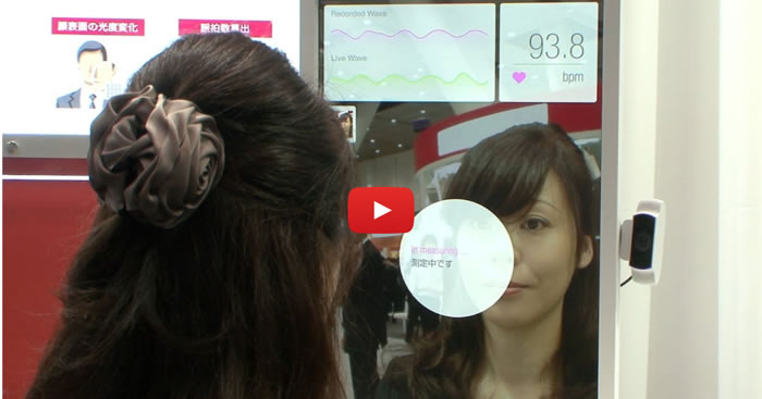 Measure your pulse in real-time with Fujitsu's facial imaging technology